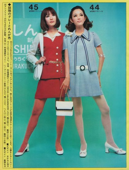 70s japanese fashion