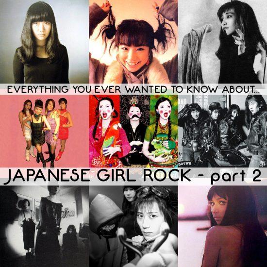 girlsrock2