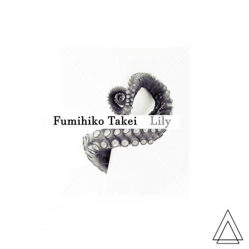 fumihikotakei_lily
